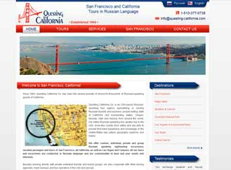 Website design and development for tour company in California