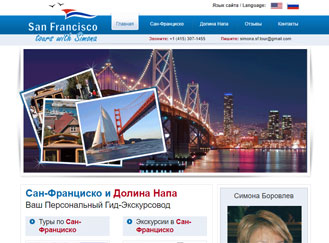 Website design and development project for tour guide in San Francisco