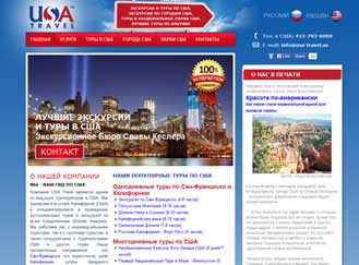 Website design and development for USA travel company
